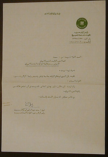 abu gazalh1980TLS